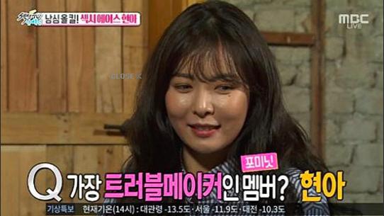 HyunA revela quién es la alborotadora de 4Minute