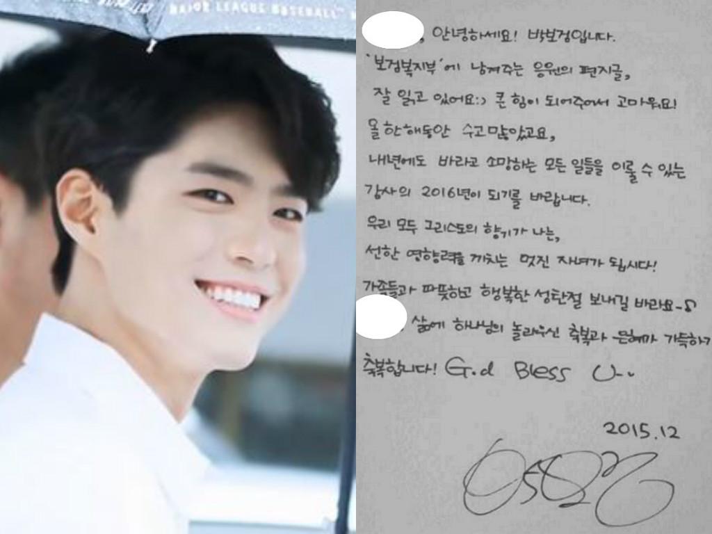 Una carta escrita a mano por Park Bo Gum a un fan muestra su amabilidad