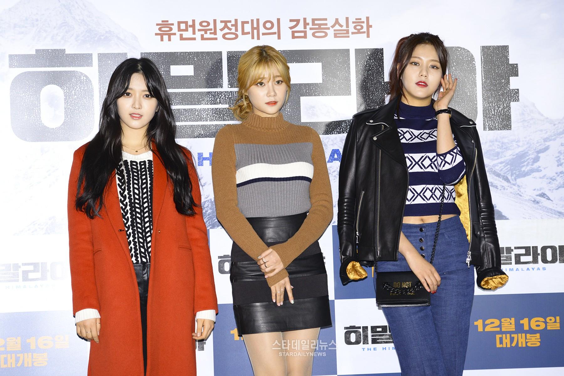 AOA revela a las integrantes de su nueva sub-unidad
