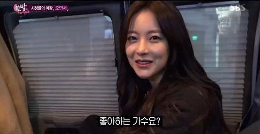La actriz Oh Yeon Seo revela su estatus como fan de EXO