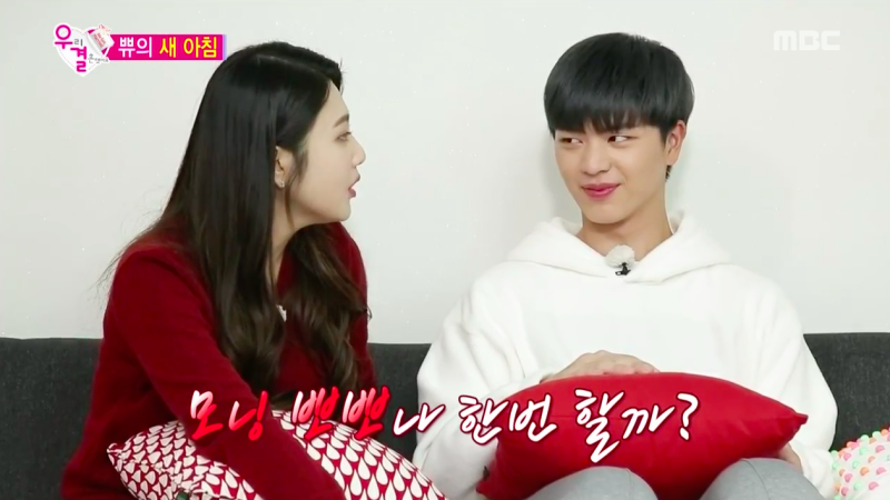 "Sungjae se sonroja ante el sugerente comentario de Joy en ""We Got Married"""