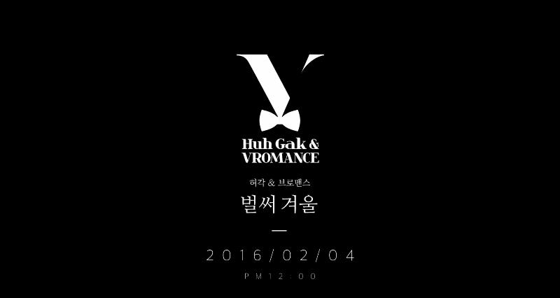 """Huh Gak publica el MV """"Already Winter"""" con VROMANCE donde aparece Jong-hoon de F.T. Island"""