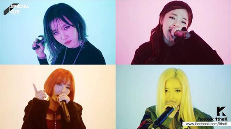 """Yezi lanza el MV de """"Sse Sse Sse"""" con Gilme, KittiB y Ahn Soo Min"""