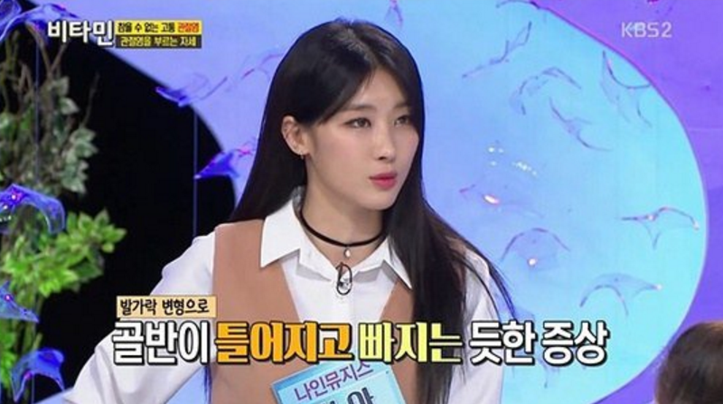 Hyuna de 9MUSES habla del dolor de usar tacones altos