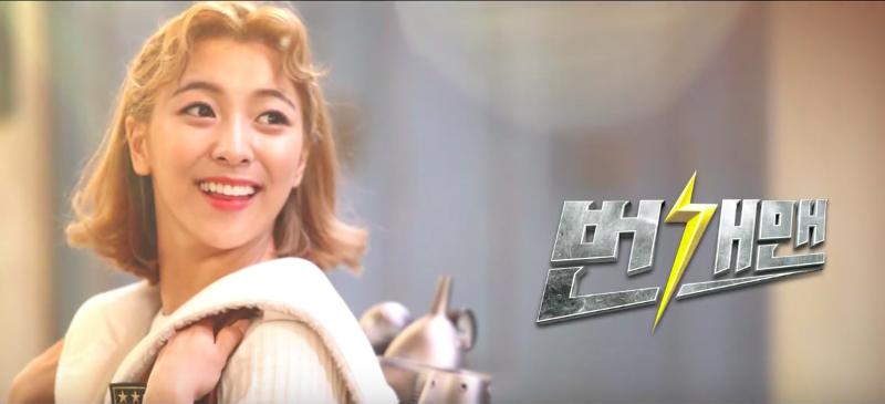 Luna de f(x) revela video corto del OST de su próxima película