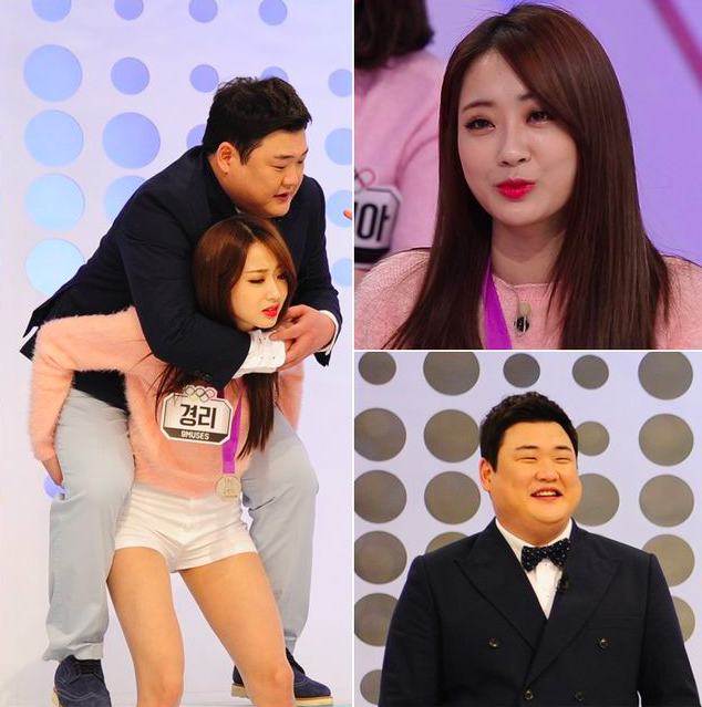 Kyungri de 9MUSES sorprende a todos cargando al comediante Kim Jun Hyun en su espalda