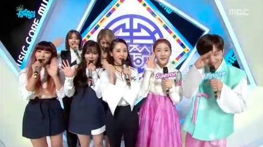 """""""Music Core"""" – 6 de febrero, 2016: 4Minute, Yoo Seung Woo, GFRIEND y más"""