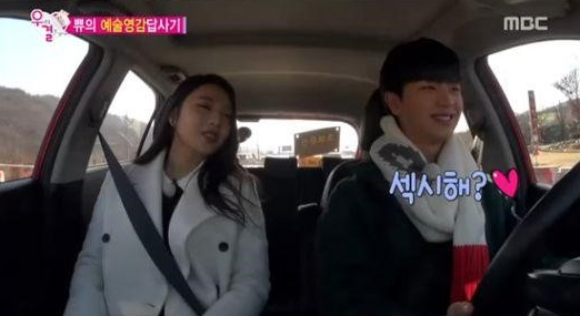 "Yook Sungjae pregunta a Joy si ella cree que él es sexy en ""We Got Married"""