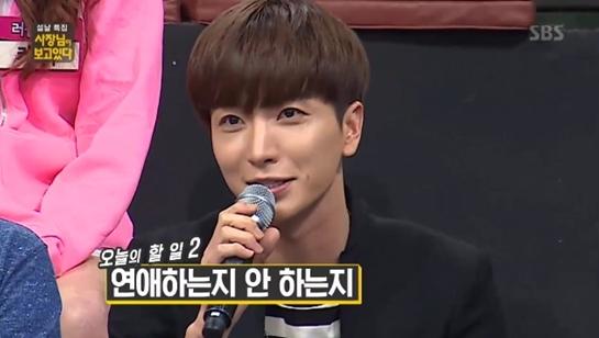 Leeteuk de Super Junior enseña cómo saber si dos ídolos están en una relación