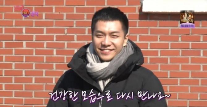 A Lee Seung Gi no le preocupa el alistarse a sus 30