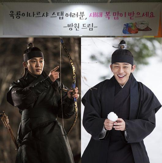 """Yoo Ah In muestra su amor por el equipo de producción de """"Six Flying Dragons"""" con regalos por el Año Nuevo Lunar"""
