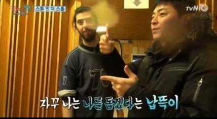 "Jo Jung Suk es adorable hablando inglés en ""Youth Over Flowers"""