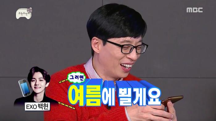 """Yoo Jae Suk habla con Baekhyun sobre colaborar con EXO en """"Infinite Challenge"""""""