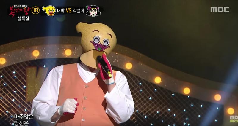 """Veterano idol impresiona a los jueces en """"King of Mask Singer"""""""
