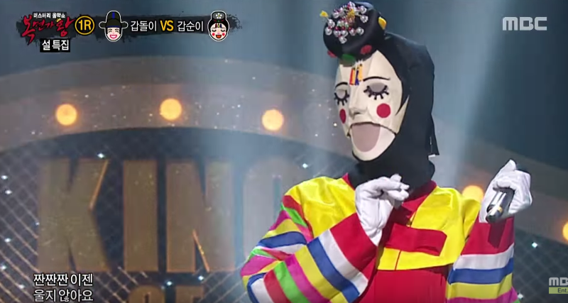 "Integrante de grupo femenino sorprende totalmente a los jueces en ""King of Mask Singer"""
