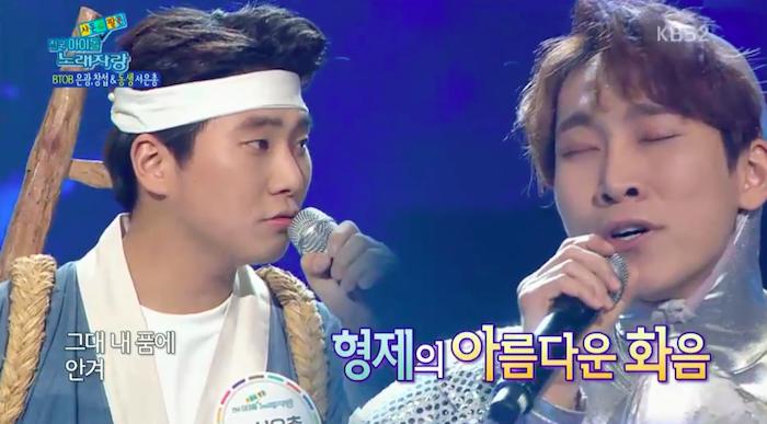 El hermano de Eunkwang de BTOB se une a Eunkwang y Changsub para una bella actuación de una balada
