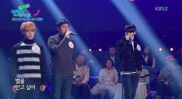 El representante de BTS participa en un cover conmovedor junto a Jungkook y a Jimin