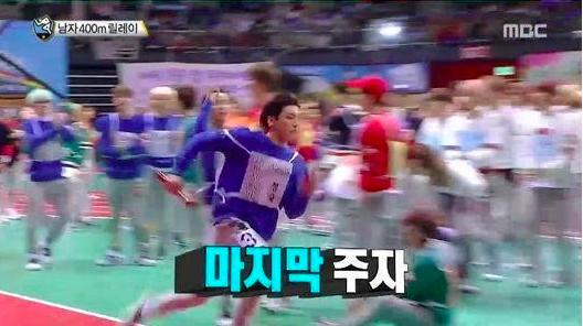 """Resultados para la carrera de relevos de 400 metros en """"Idol Star Athletics Championship"""""""