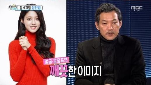 Seolhyun de AOA es elogiada por su potencial en la actuación