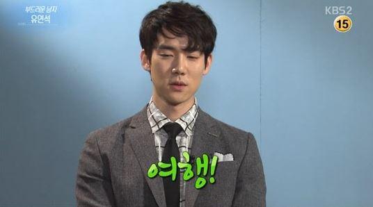Yoo Yeon Suk no quiere ir de viaje con Son Ho Joon
