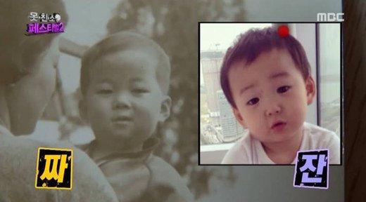¿El actor Woo Hyun se parecía a Song Minguk cuando era niño?