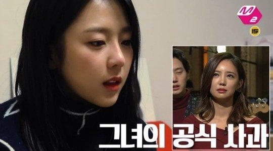 Yewon expresa sus pensamientos sobre su escándalo con Lee Tae Im