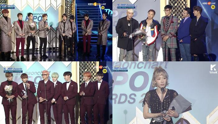 Ganadores de la quinta edición de los premios Gaon Chart K-Pop