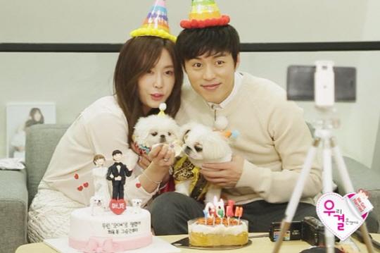 """Kang Ye Won y Oh Min Seok abandonan """"We Got Married"""""""