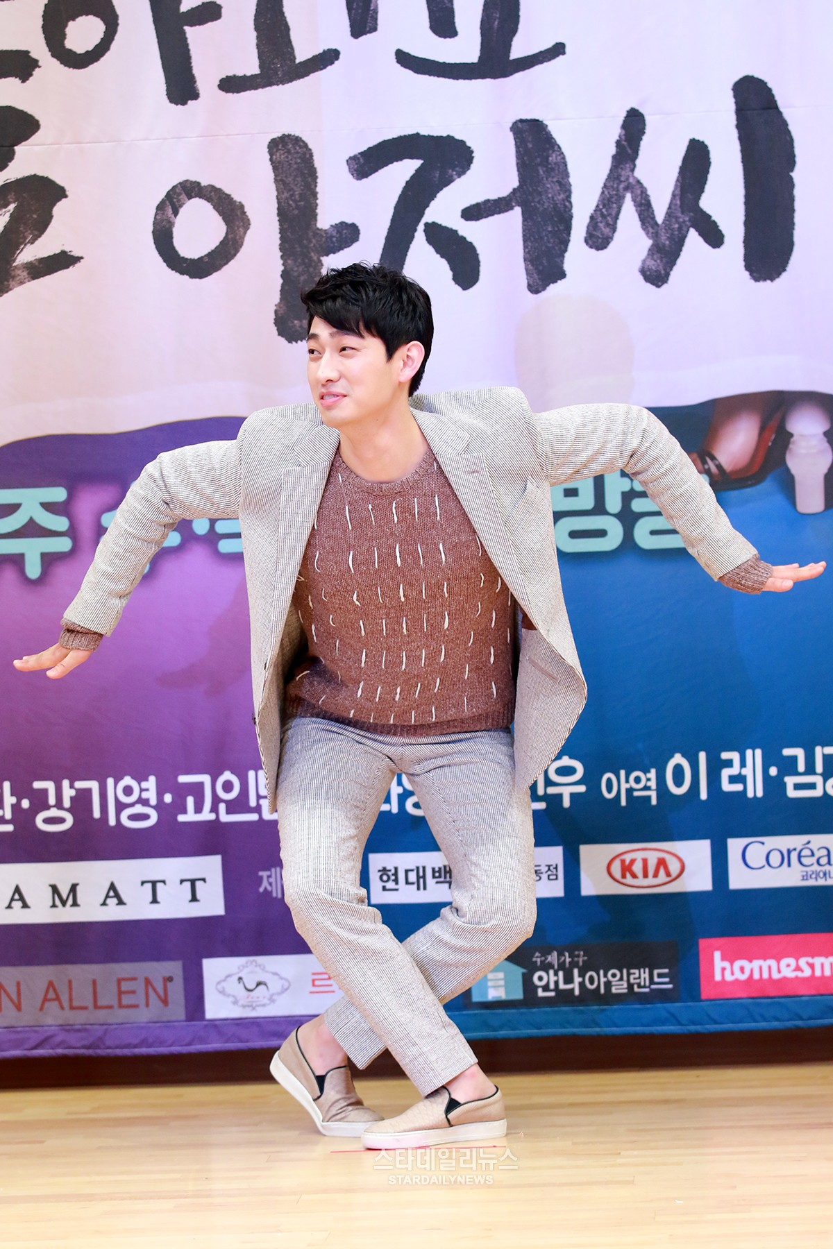 Yoon Park admite que admira a Rain