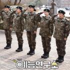 """Hyosung de Secret, Dahyun de TWICE y más se ponen uniforme para """"Real Men: Female Soldier Edition"""""""