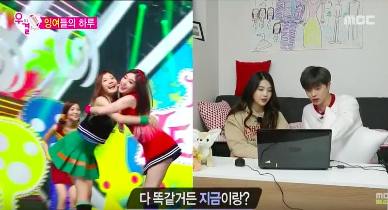 """Yook Sungjae y Joy miran sus videos debut en """"We Got Married"""""""