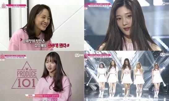 """Los medios coreanos especulan sobre el éxito de Jellyfish y Pledis Entertainment en """"Produce 101"""""""