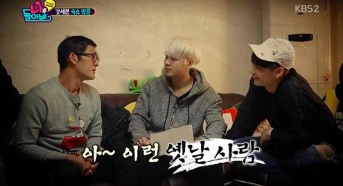 """Park Joon Hyung de g.o.d se convierte en el manager de Jackson de GOT7 en """"A Look at Myself"""""""