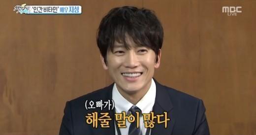 Ji Sung habla sobre el próximo matrimonio de su ex co-estrella Hwang Jung Eum