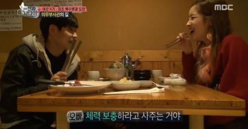 """Dahyun de TWICE comparte una emocional despedida antes de irse al ejército para """"Real Men"""""""
