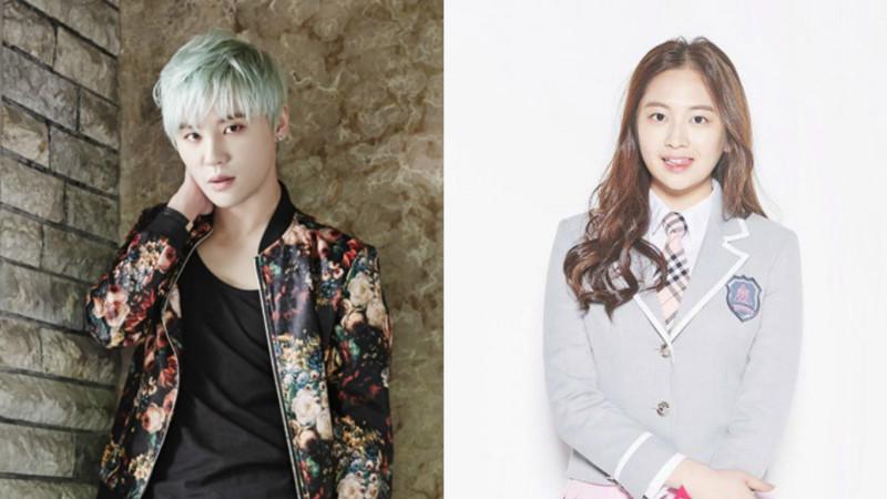 """Junsu de JYJ muestra apoyo a su prima Kim Tae Ha por pasar a la siguiente ronda de """"Produce 101"""""""