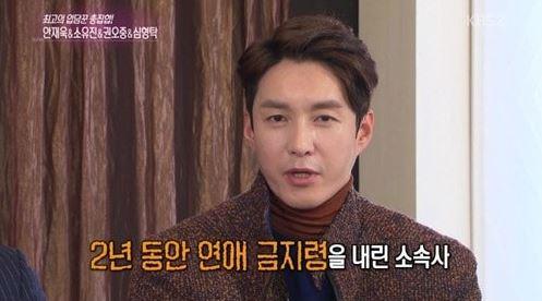 El actor de 39 años Shim Hyung Tak tiene prohibido tener citas por dos años