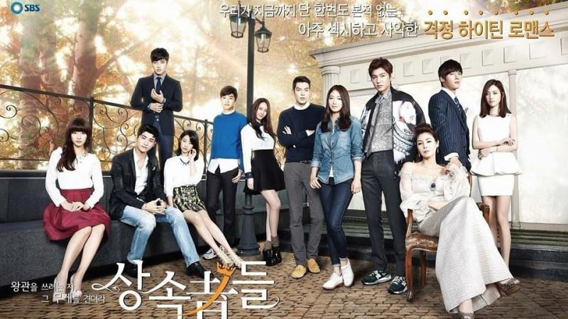 "Película china basada en ""Heirs"" será co-producida por Corea y China"