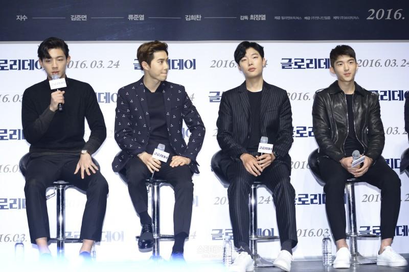 """Suho de EXO, Ryu Jun Yeol, Kim Hee Chan, y Ji Soo aparecen juntos en la conferencia de prensa de """"Glory Day"""""""