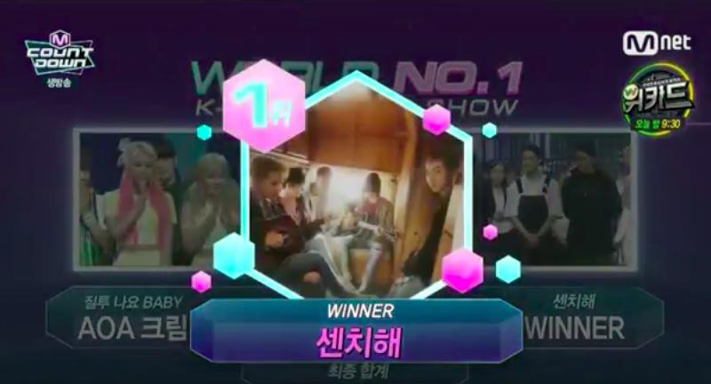 """WINNER consigue el número uno para """"Sentimental"""" en """"M!Countdown"""" + Actuaciones de Taemin, B.A.P y más"""
