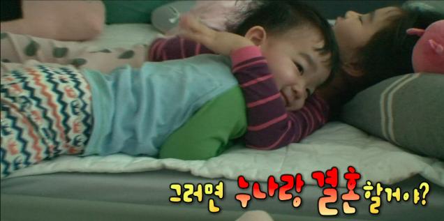 """Da Eul, el hijo de Lee Beom Soo, declara su amor por su hermana en """"The Return of Superman"""""""