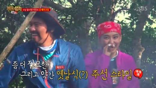 """Bora de SISTAR y Lee Jang Woo son emparejados por sus compañeros de """"Law of the Jungle"""""""