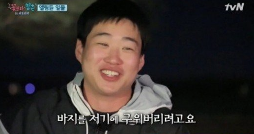 "Ahn Jae Hong viaja con el pantalón roto en ""Youth Over Flowers"""