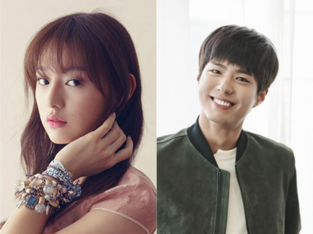 Kim Ji Won en conversaciones para ser la protagonista de Park Bo Gum
