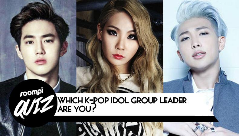 Prueba: ¿Qué líder del K-Pop eres?