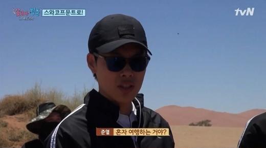 """Ryu Jun Yeol aprende el significado de YOLO en """"Youth Over Flowers"""""""