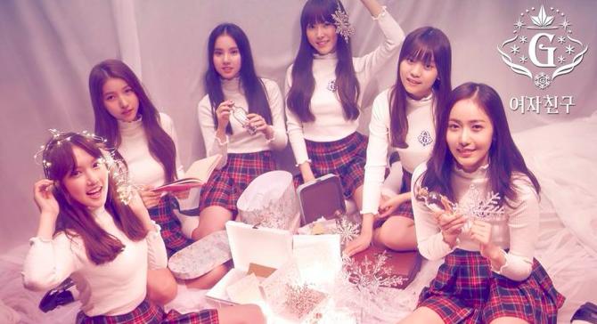 GFRIEND confirmadas para participar en el K-Pop Con 2016 en Toronto