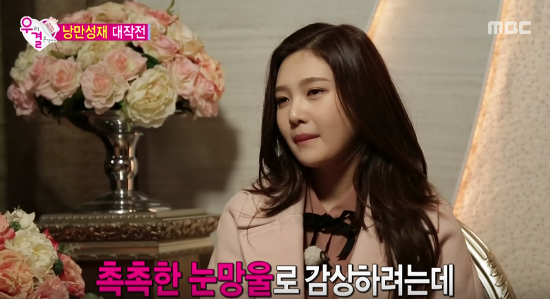 "Yook Sungjae prepara un romántico evento sorpresa para Joy en ""We Got Married"""