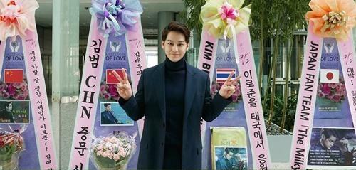 Kim Bum expresa su gratitud por los regalos considerados de los fans internacionales
