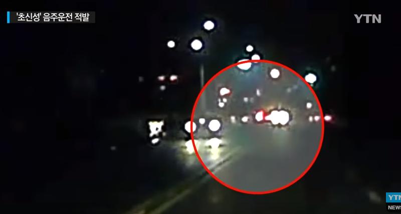 Publicado el vídeo de la persecución por conducción ebria de Yoon Sungmo de Supernova